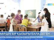 Павлодарда «Бала асырап алайық!» атты арнайы акция басталды