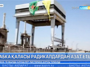 Сирияның Табка қаласы радикалдардан толық азат етілді