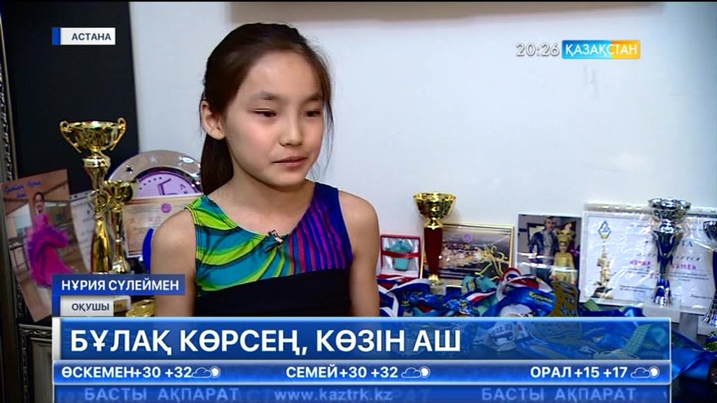 11 жастағы елордалық Нұрия Сүлеймен - 80 медальдің иесі