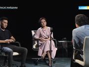Парасат майданы - Дана Нұржігіт пен Айбек Ақболатов (Толық нұсқа)