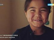 1999 жылдан бері шетелдіктер 10 мыңға жуық қазақстандық баланы асырап алған