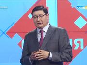 Жексенбай Дүйсебаев: Субсидия ережелері бір жылда мың құбылады (ВИДЕО)