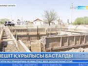 Қызылорда облысының Қалжан ахун ауылында мешіт құрылысы басталды