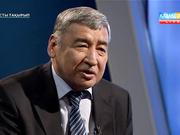 Басты тақырып - Камал Бұрханов (Толық нұсқа)