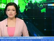 ЭКСПО көрмесі қарсаңында Қостанай облысындағы машина жасау зауыты Астанаға 400-ден астам автобус жібереді