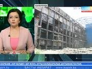 Қызылорда Жылу электр орталығындағы оқыс оқиғаға қатысты қылмыстық іс қозғалды