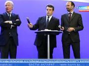 Францияның жаңа премьер-министрі тағайындалды