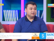 19 мамырда «Өнер қырандары» театры Астанада өнер көрсетеді