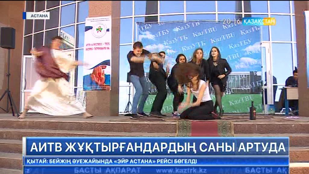 Астанада АИТВ жұқтырғандардың саны артуда