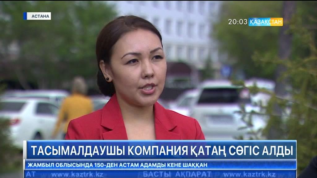 Астанадағы тасымалдаушы компания қатаң сөгіс алды