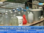 Алматыдағы «Энергетик» саяжайының тұрғындары 15 жылдан бері ауызсу мен жарыққа жете алмай отыр