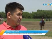 Новости. Вечерний выпуск (16.05.2017)