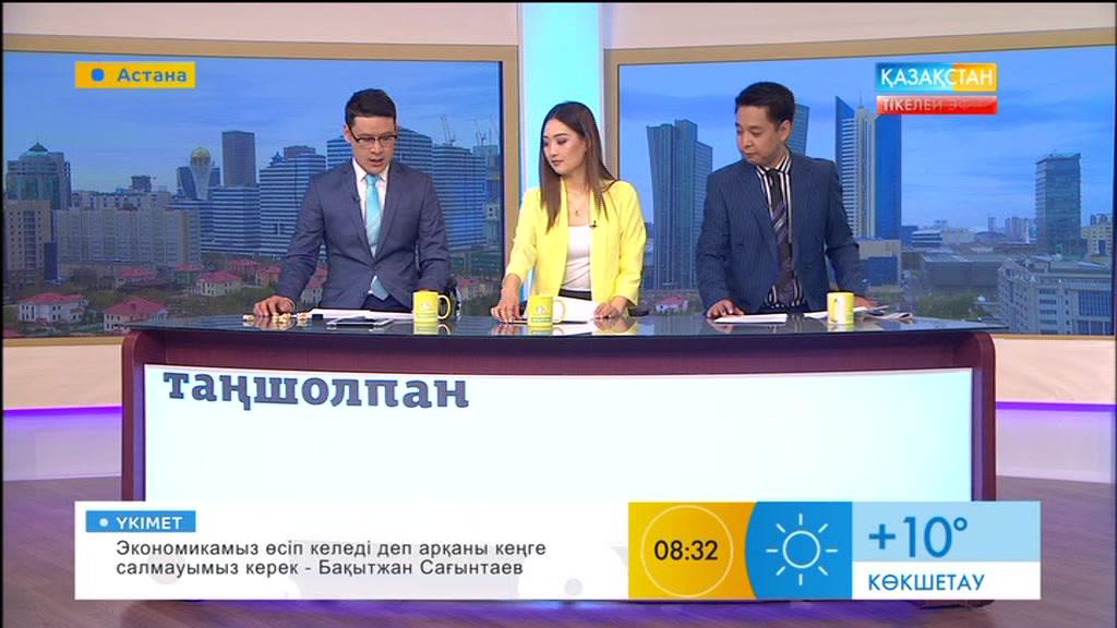 «Таңшолпан». 19 мамырда «Астана опера» театры тыңдармандарға скрипка мен қобыз үнінің бірігуінен құрылған композицияны ұсынады