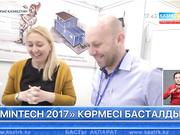 Өскеменде «MinTech 2017» көрмесі басталды