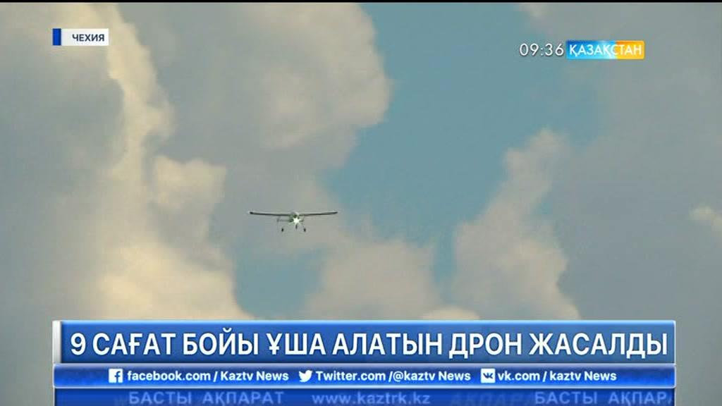 Чехияда 9 сағат бойы ұшатын дрон жасап шығарылды