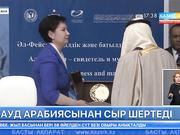 Бүгін Астанадағы Ұлттық музейде Сауд Арабиясының королі болған Фейсал ибн Абдул-Азиз Әл-Саудтың өмірінен сыр шертетін көрме ашылды