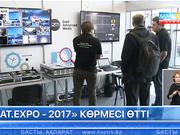 Астанада «AT.EXPO - 2017» көрмесі өтті