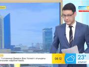 Таңғы ақпаратты-сазды бағдарлама (19.05.2017) (Толық нұсқа)