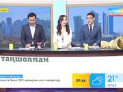 Әнші Қыдырәлі Болманов: Биыл Астананың парктерінде «Бал-бала» әлемін ашамыз