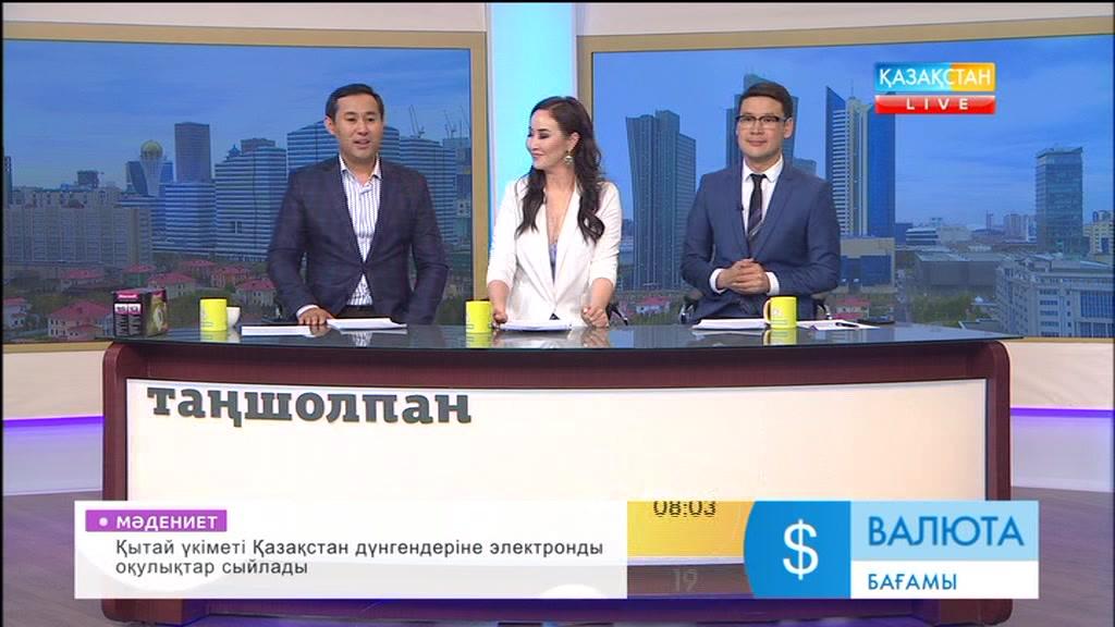 Актер Асанәлі Әшімовке «Қазақстанның Еңбек Ері» атағы берілді