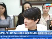 Мемлекеттік хатшы Гүлшара Әбдіқалықова жас дарындармен кездесті