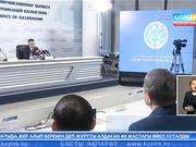 Оңтүстік Қазақстан облысы биыл 17 индустриалдық жобаны іске асырмақ