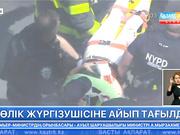 Нью-Йорктің Таймс-сквер алаңында жаяу жүргіншілерді көлігімен қаққан ер адамға ресми түрде айып тағылды