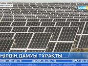 Жамбыл облысы жасыл экономиканы ілгерілетуде көш басында келеді