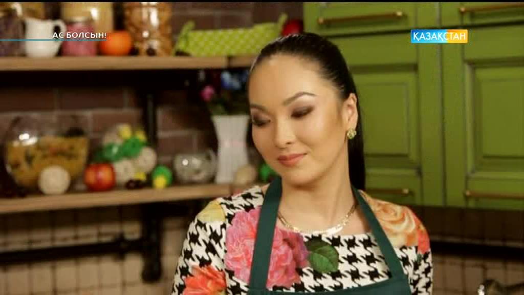 Ас болсын – актриса Гүлшарат Жұбаева (Толық нұсқа)