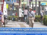 Жапонияда аптап ыстықтан 450 адам ауруханаға түсті