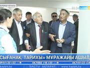 20:00 жаңалықтары (22.05.2017) (Толық нұсқа)