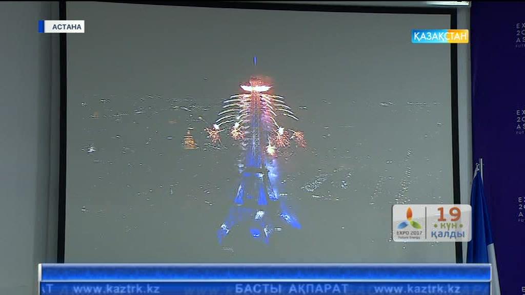 Астанада «ЭКСПО-2017» көрмесіндегі француз павильоны таныстырылды