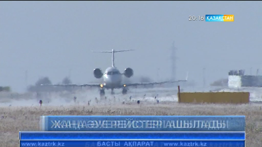 Египет-Қазақстан бағытындағы жаңа әуе рейстері ашылады