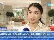 Назарбаев Университетіндегі шәкірттердің 90 пайызы қарапайым отбасында тәрбиеленген