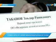 Новости. Вечерний выпуск (22.05.2017)