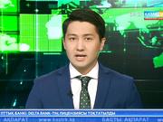 Бұрынғы президент Пак Кын Хе сот алдына барды
