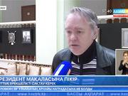 Дмитрий Журавлев: Латын қарпіне көшу – қазіргі заман талабы