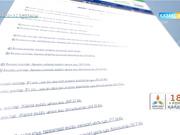 100 Бизнес бастауы - Шаштараз бизнесін жүзеге асыру (Толық нұсқа)