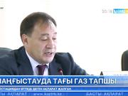 20:00 Басты ақпарат (23.05.2017)