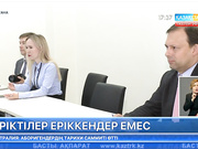 БҰҰ өкілдері Назарбаев Университетінің студенттерімен кездесті