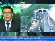 Қытайда тоннельдегі жарылыстан 13 адам қаза тапты