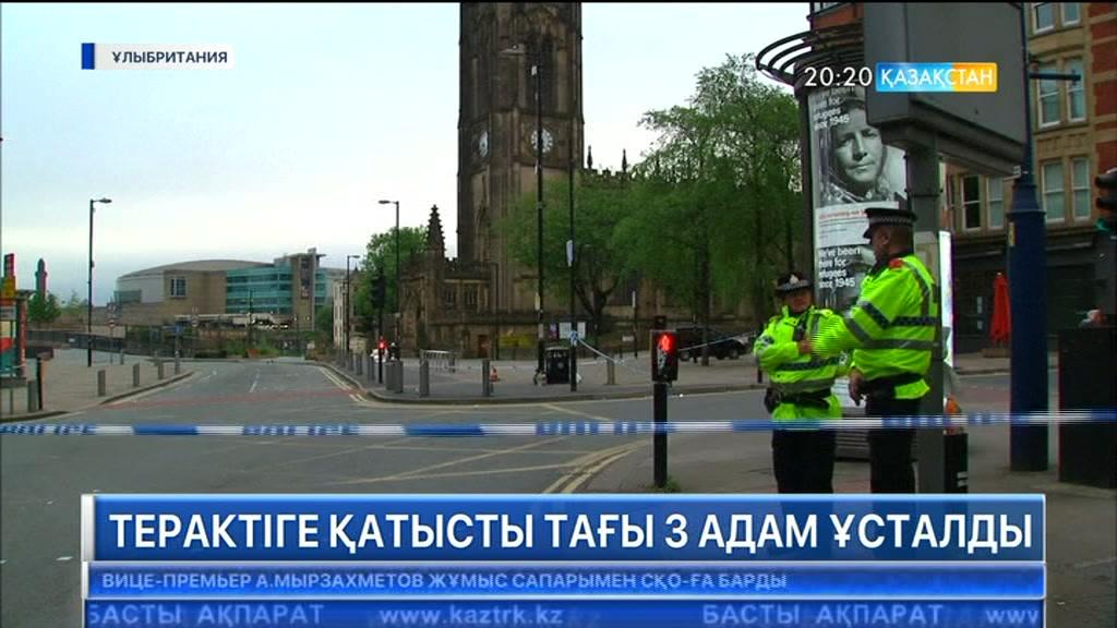 Манчестердегі терактіге қатысты тағы 3 адам ұсталды