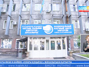 Болатбек Баймаханов: Міндетті медициналық сақтандыру жүйесі - еліміздегі емдеу мекемелерінің техникалық базасын нығайтуға зор мүмкіндік береді