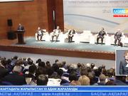 Еуразия ұлттық университетінде тарихшылардың 4-ші конгресі өтті