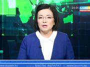 Г.Әбдіқалықованың төрағалығымен ҚР-ның Президенті жанындағы Азаматтық мәселелері жөніндегі комиссияның кезекті отырысы өтті