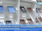 Беглілі жазушы Мырзатай Жолдасбеков 80-жасқа толды