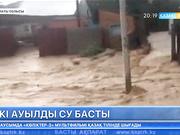 Алматы облысында екі ауылды су басты