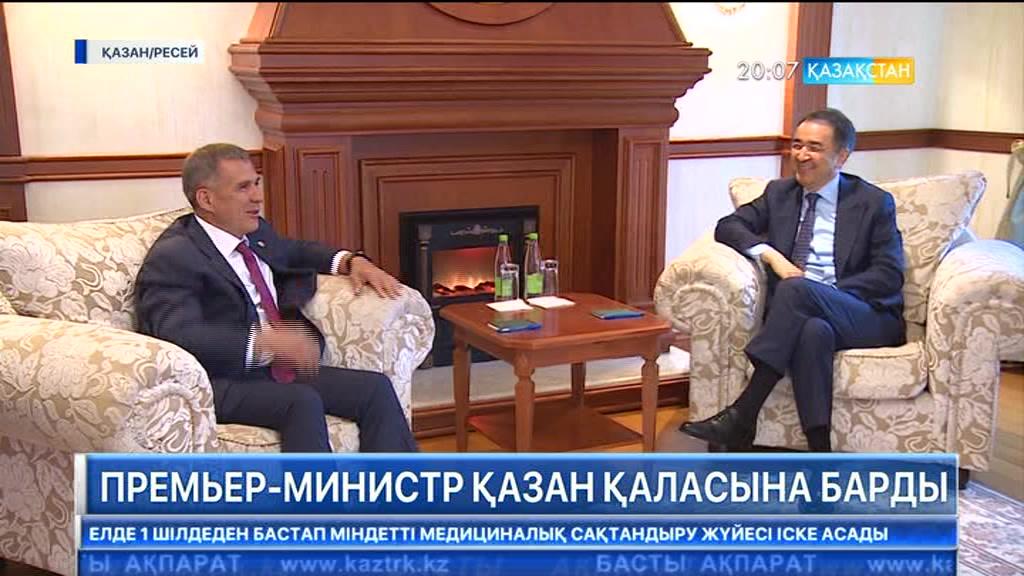 Премьер-Министр Бақытжан Сағынтаев ТМД Үкімет басшылары Кеңесінің отырысына қатысты