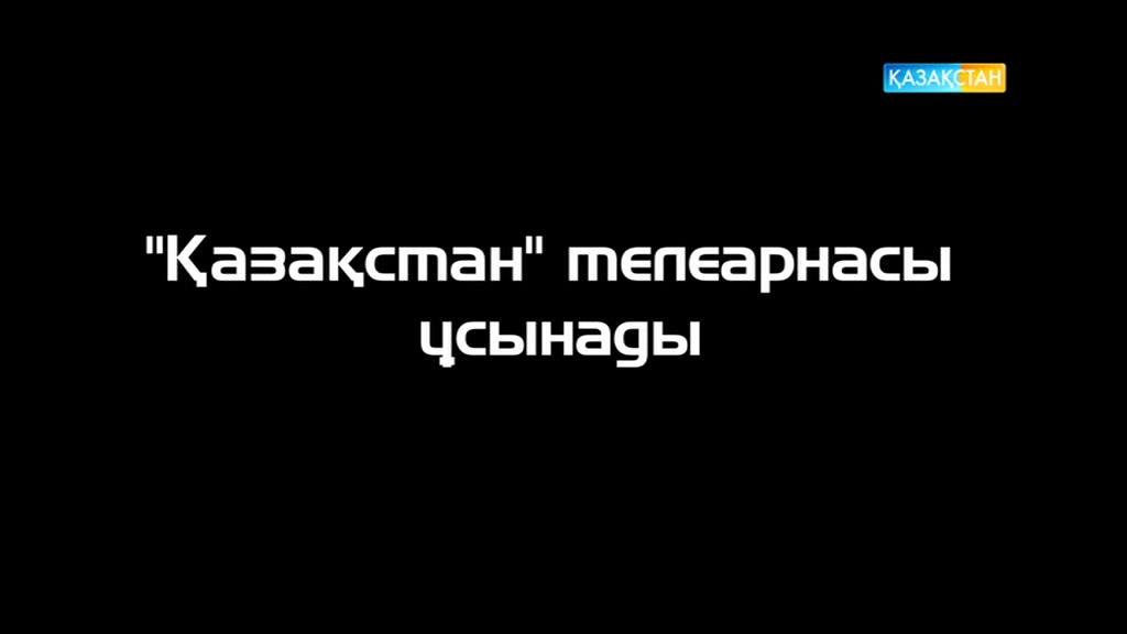 Парасат майданы - Суретші Аңсаған Мұстафа және режиссер Адай Әбелдинов (Толық нұсқа)
