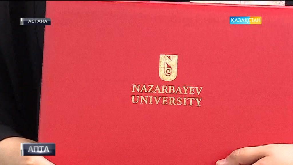 Елбасы Назарбаев Университетінің түлектерін құттықтады